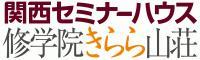 KSH和文ロゴ.jpg